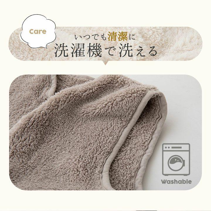 マイクロミンクファー キッズスリーパー ベビースリーパー 30×70cm 畜熱保温 静電気防止 着る毛布 防寒対策 寝冷え防止